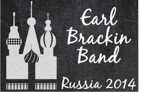 Earl Brakin Band Russia 2014