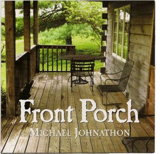 Front Porch Swing