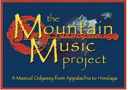 Mountain Music Project