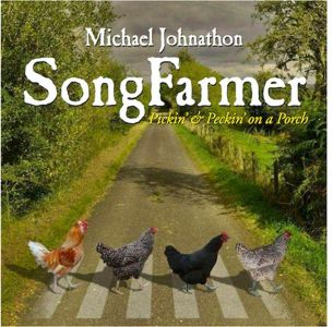 The SongFarmer Album
